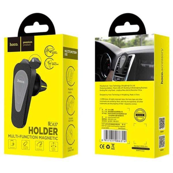 Hoco CA37 Βάση Στήριξης Αεραγωγού Αυτοκινήτου Magnetic Λευκή 7