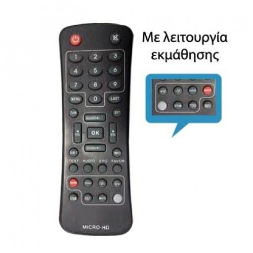 Τηλεχειριστήριο για Επίγειο Ψηφιακό Αποκωδικοποιητή MPEG4