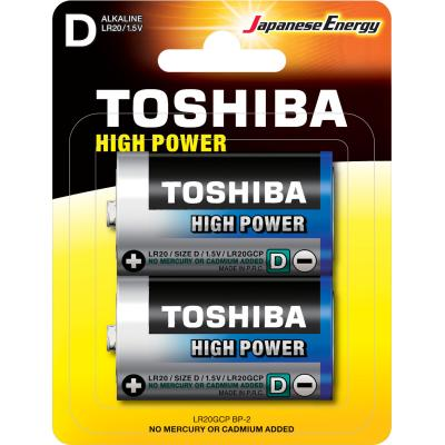 Toshiba High Power LR20 Αλκαλικές Μπαταρίες 1.5V (2τμχ.)