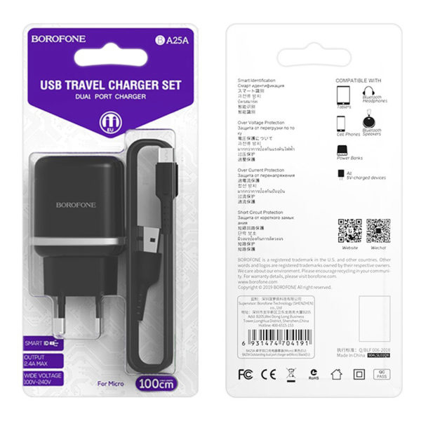 BOROFONE BA25A Outstanding, dual USB port wall charger set with Micro-USB cable, Black 4