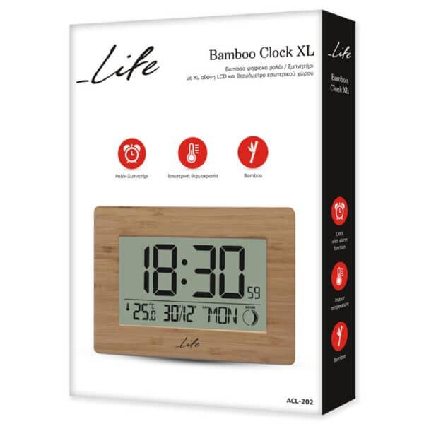 LIFE Bamboo Clock XL Bamboo ψηφιακό ρολόι & ξυπνητήρι με θερμόμετρο 3