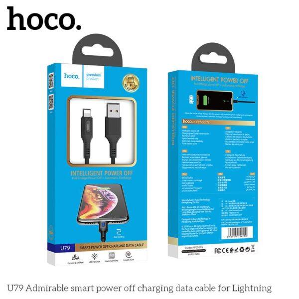 HOCO U79 Admirable Smart Power Off Καλώδιο Lightning 2.4A 1.2m Μαύρο 1