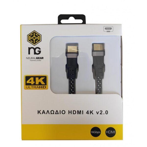 NG Καλώδιο HDMI v2.0 4K UHD 1.8m 18Gbps/sec (NG-HDMI-2-box) 1