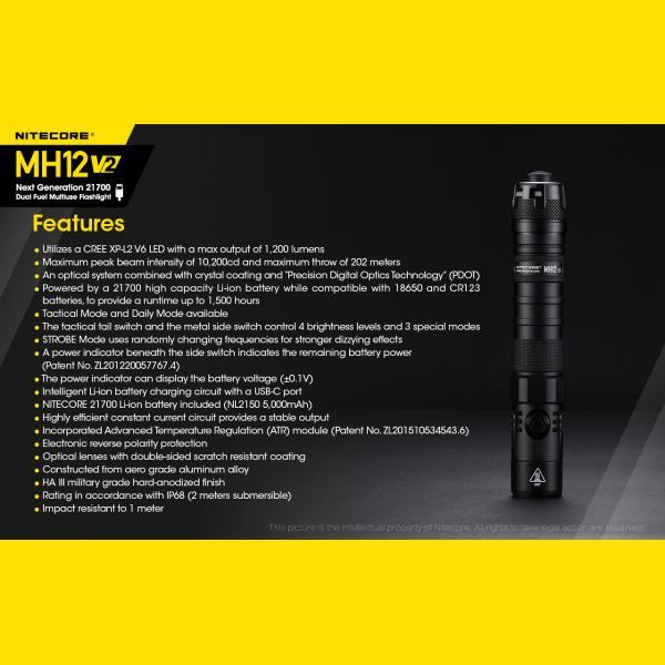 NITECORE MH12 v2 Φακός LED Multi Task Hybrid, 1200lm 16